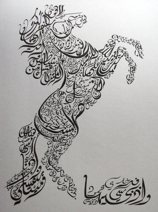 Amazing Horse Tattoo (6)